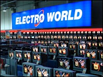 Electro World store