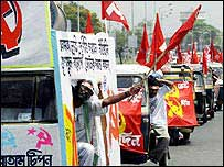 Indian Communist Party (Marxist) supporters