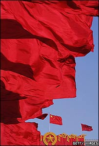 Red flags flutter on Tiananmen Square