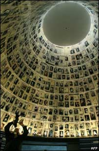 Hall of Names, new Holocaust History Museum, Jerusalem