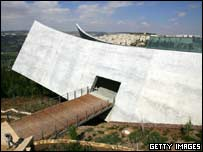 New Holocaust History Museum, Jerusalem