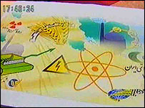 Screen grab of the stamp from Iran TV
