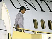 Condoleezza Rice arrives in New Delhi