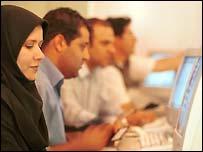 Image of Iranian net users