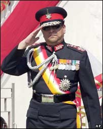 King Gyanendra on Army Day - BBC picture
