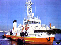 An undated handout photo shows Japanese-registered tugboat 'Idaten', 14 March 2005.