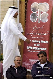 Reunión de ministros de la OPEP en Isfahan, Irán
