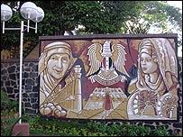 Mural en Ciudad del Este