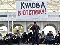 Protesters at Bishkek central square