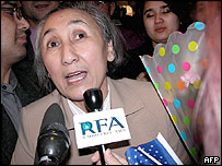 Rebiya Kadeer arriving in Washington - 17/3/05