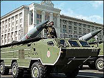 Ukrainian missiles on parade, 2000