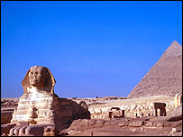 Complejo funerario de Gizeh.