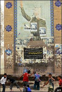 صورة مدمرة لصدام في العراق