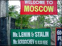 Welcome banners in Moscow