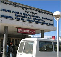 Hospital in Thimphu