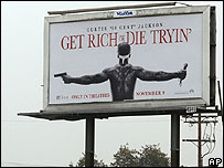 50 Cent billboard