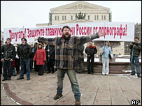 Picket in front of the Bolshoi