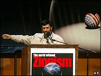 Iranian President Mahmoud Ahmadinejad addresses conference