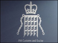 HM Customs and Excise logo