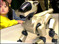 Image of a robot dog