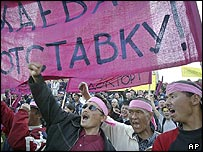 Protesters shouts slogans against President Askar Akayev in the Kyrgyzstan capital Bishkek