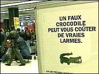 Французская реклама