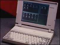 Toshiba T3300SL laptop, Toshiba