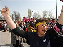 Kyrgyz opposition supporters in the capital, Bishkek