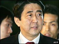 Shinzo Abe (file photo)