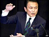 Taro Aso (file picture, 2001)