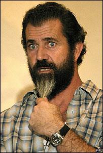 crazy bearded guy