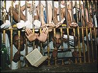 Cárcel en Río de Janeiro. Foto: Amnistía Internacional.