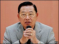 The vice chairman of the KMT, Chiang Ping-kun