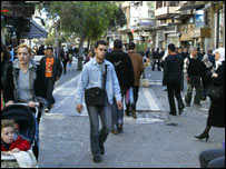Damascus street scene. File photo