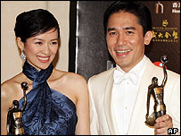 Zhang Ziyi and Tony Leung at the Hong Kong Film Awards