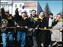 demo in ulan bator