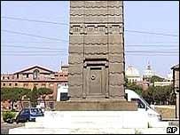Close up of door carved on Axum obelisk