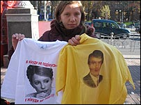 Viktoria Kucherenko and some T-shirts