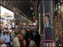 Damascus's Souq al-Hamidiya