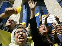 Opposition protest in Cairo