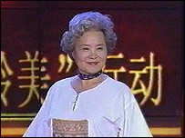 Jin Yingzi at the Silver Age Beauty Contest