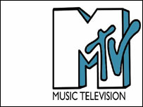 MTV logo, MTV