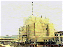 Yongbyon-1 nuclear power plant in North Korea. (archive)