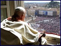 Иоанн Павел II обращается к верующим