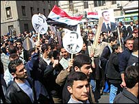 Syrian pro-government demonstration