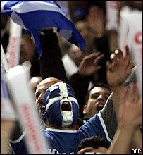 Greek fan