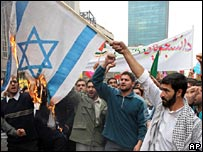 Iranians burn Israeli flag in Tehran