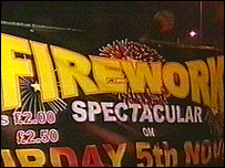 Banner for the fireworks display at Wicksteed Park
