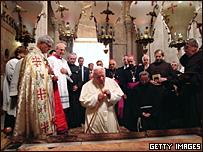 Папа в Иерусалиме