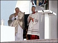 Иоанн Павел II в Дублине